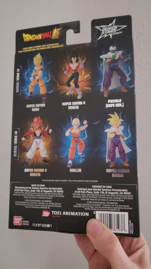 The back of the SS4 Vegeta figure box, showing other figures available now and soon.